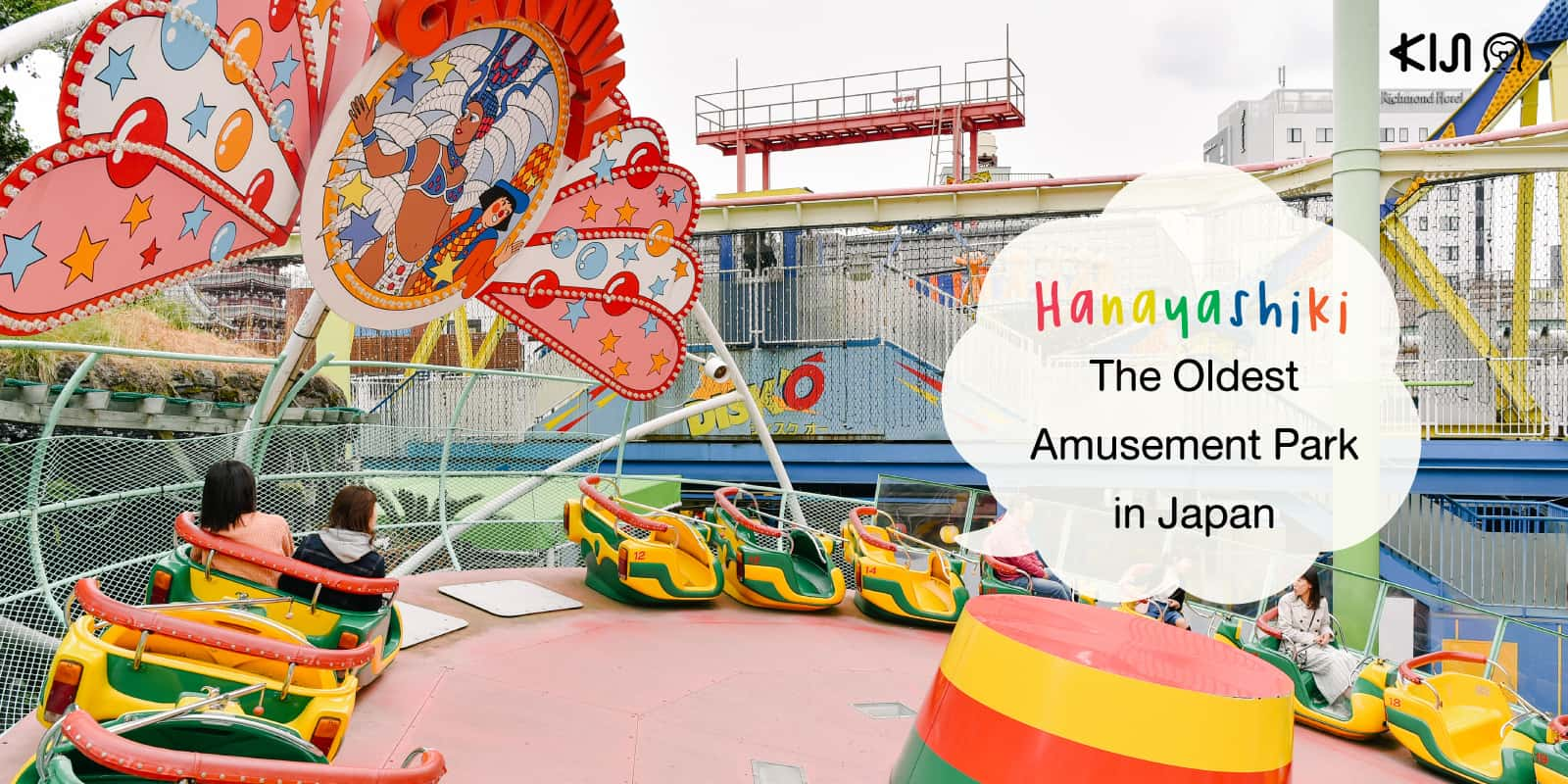 สวนสนุกฮานายาชิกิ (Hanayashiki Amusement Park) สวนสนุกแห่งแรกในญี่ปุ่น