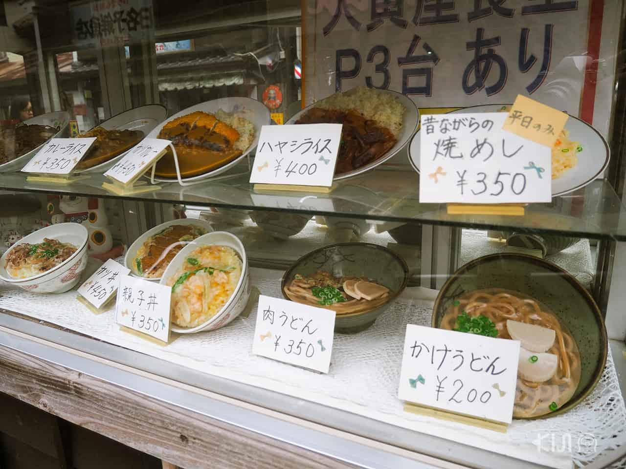 ร้าน Otoraya ที่บุงโกะทาคาดะ (Bungotakada)