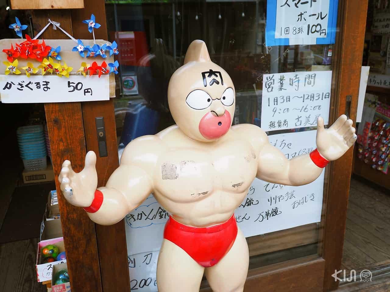 ร้านของเล่นโบราณ ที่เมืองบุงโกะทาคาดะ (Bungotakada) โออิตะ