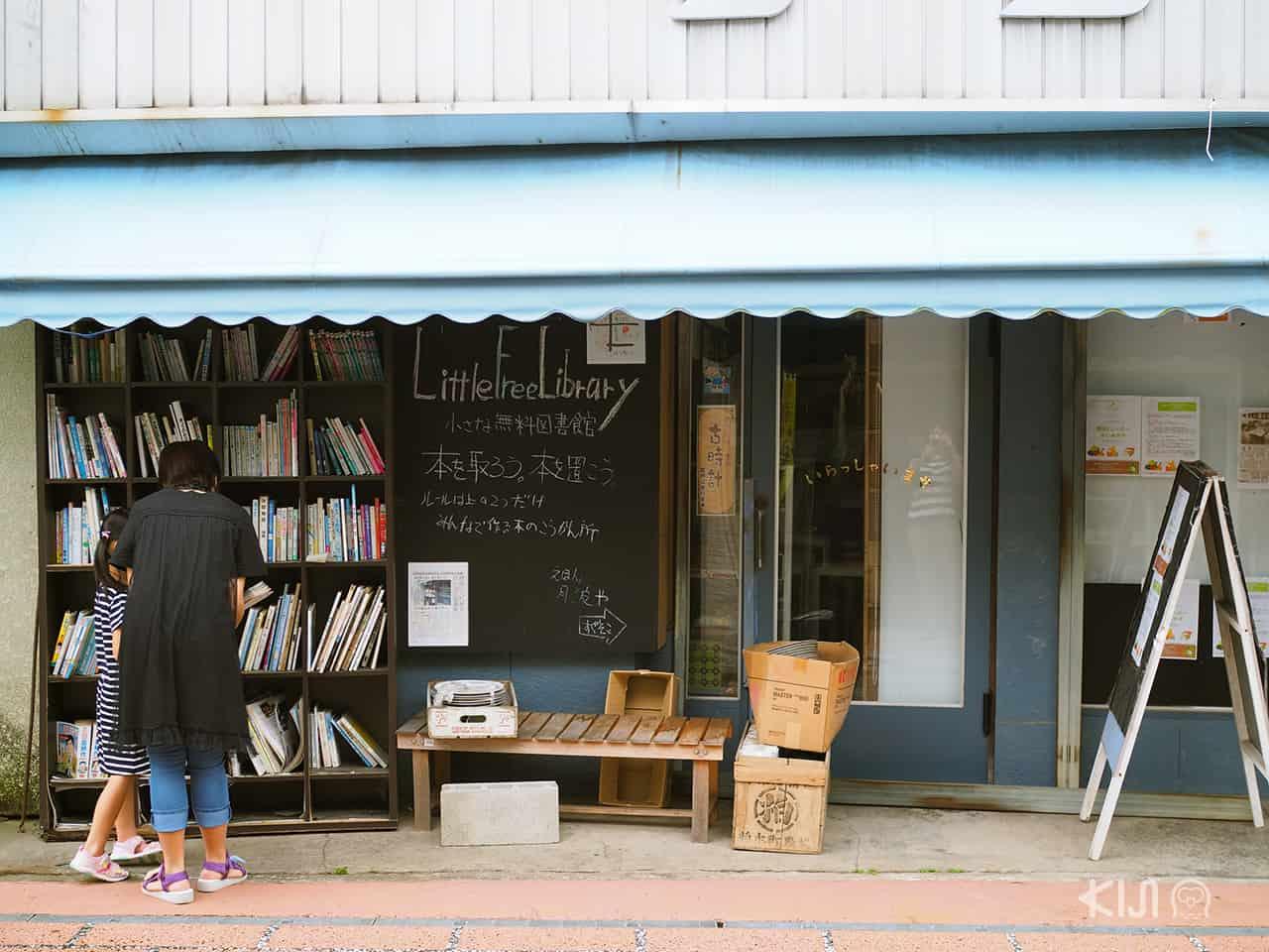 ตามรอยภาพยนตร์ 'ปาฏิหาริย์ร้านชำของคุณนามิยะ' ที่บุงโกะทาคาดะ (Bungotakada)