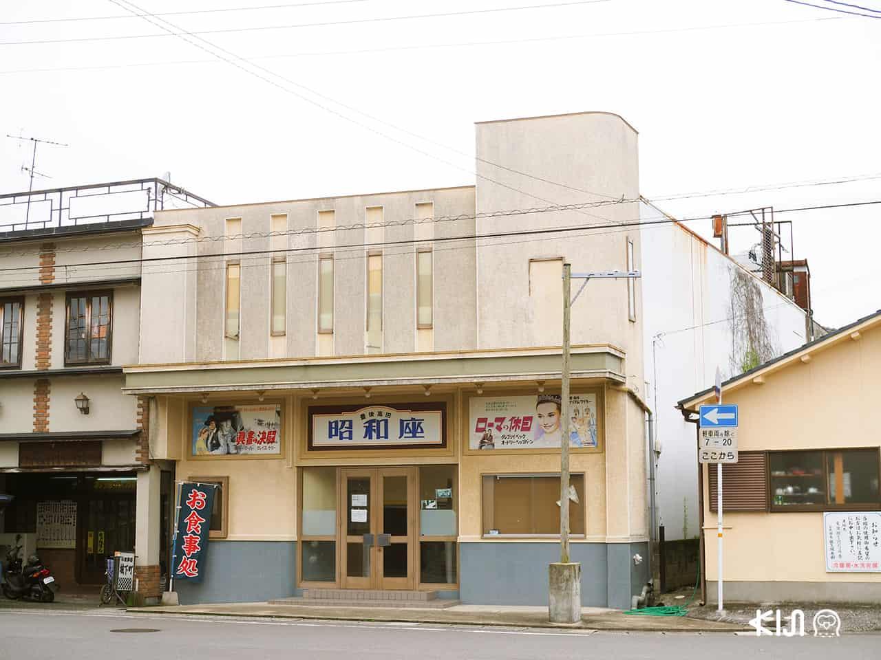 เที่ยวเมืองบุงโกะทาคาดะ (Bungotakada) จังหวัดโออิตะ (Oita)