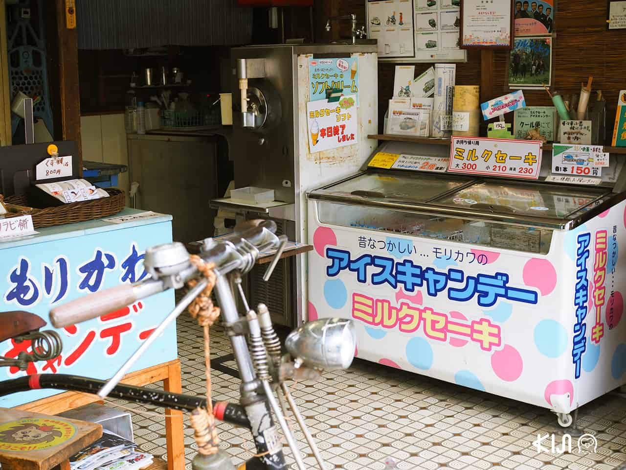 ร้านรวงที่บุงโกะทาคาดะ (Bungotakada), โออิตะ (Oita)