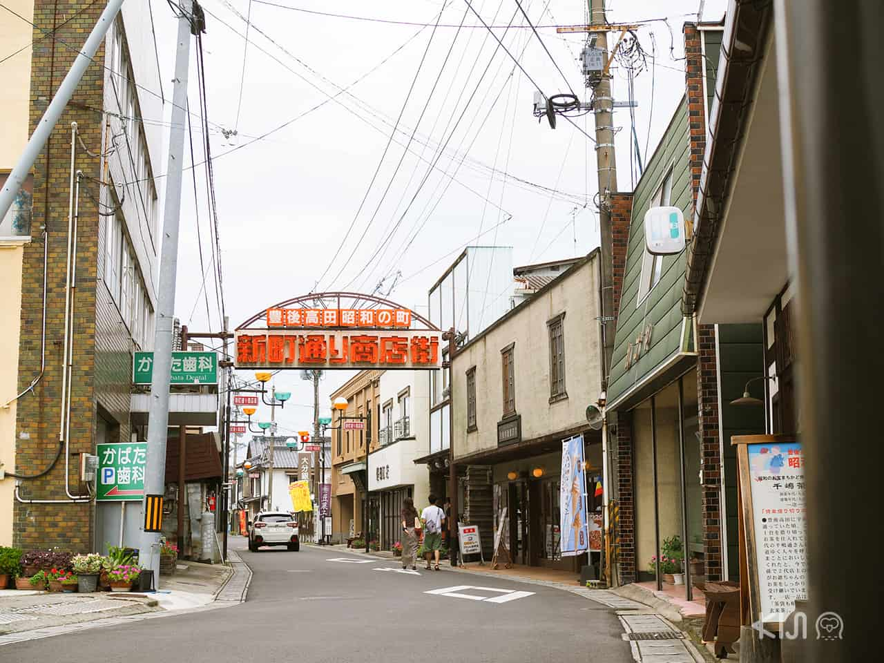 the Miracles of the Namiya's General Store trail in Bungotakada