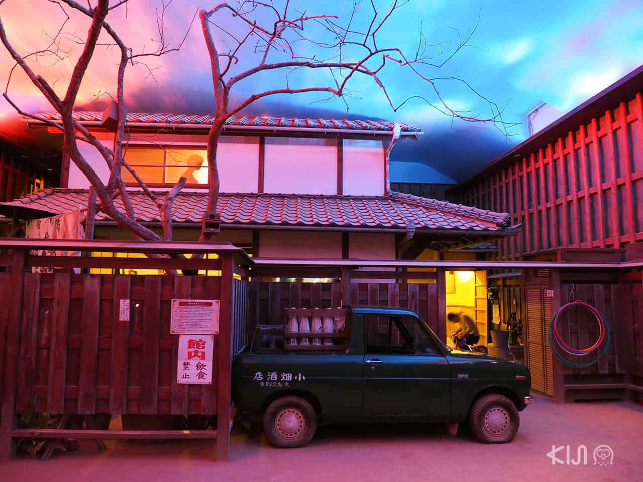 'ปาฏิหาริย์ร้านชำของคุณนามิยะ' ที่บุงโกะทาคาดะ (Bungotakada) ,โออิตะ (Oita)