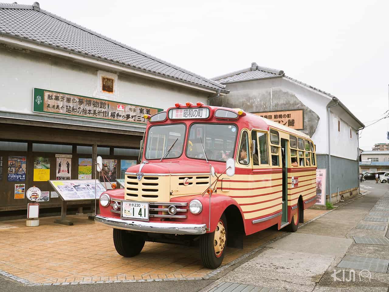 ตามรอยหนัง 'ปาฏิหาริย์ร้านชำของคุณนามิยะ' ที่เมืองบุงโกะทาคาดะ (Bungotakada)