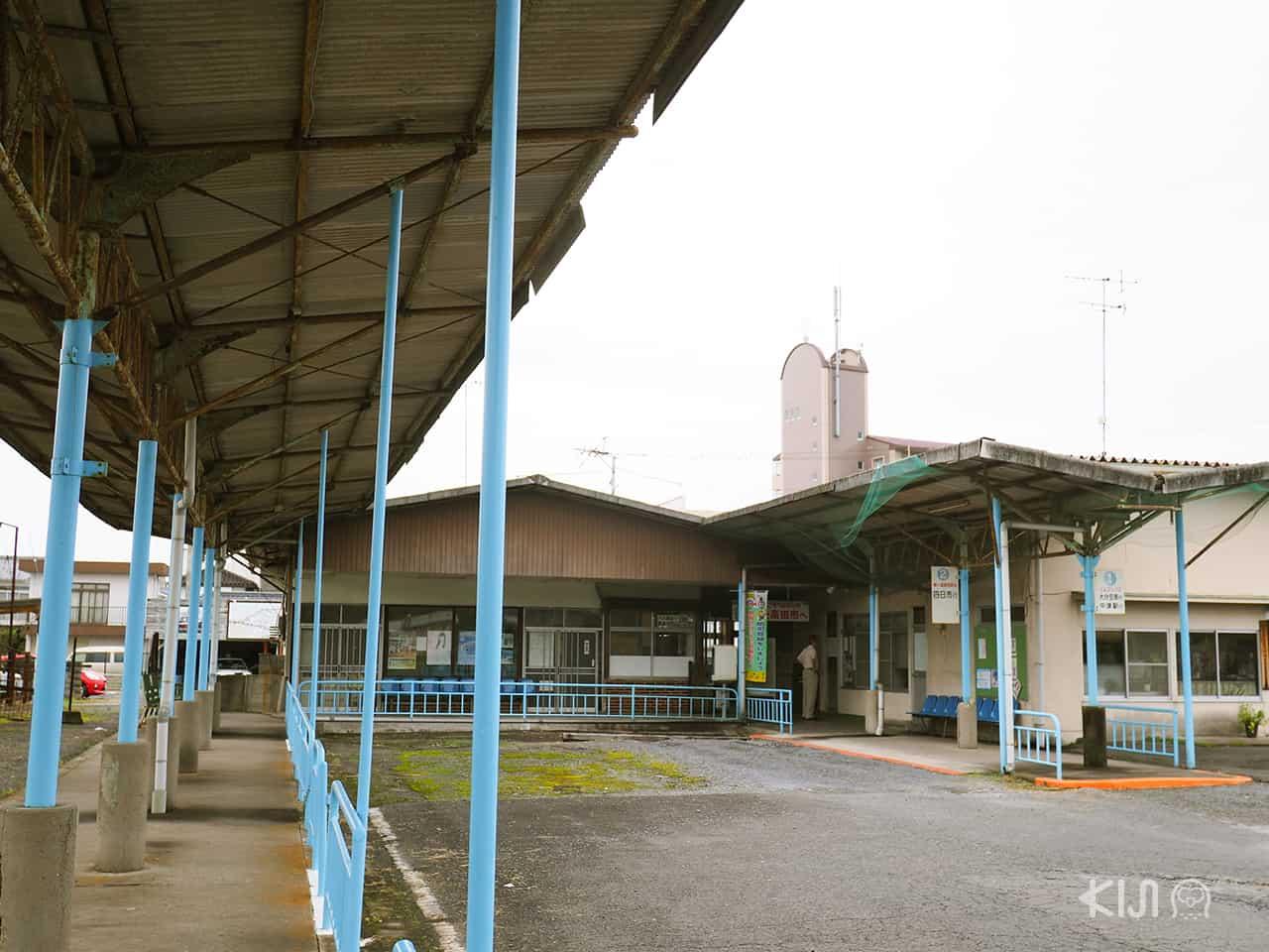 อู่รสบัส ที่บุงโกะทาคาดะ (Bungotakada) จังหวัดโออิตะ (Oita)