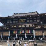daishi temple-kawasaki city-kanto region-japan