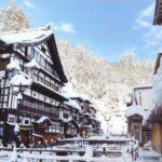 ginzan onsen-ryokan village-tohoku-japan#1