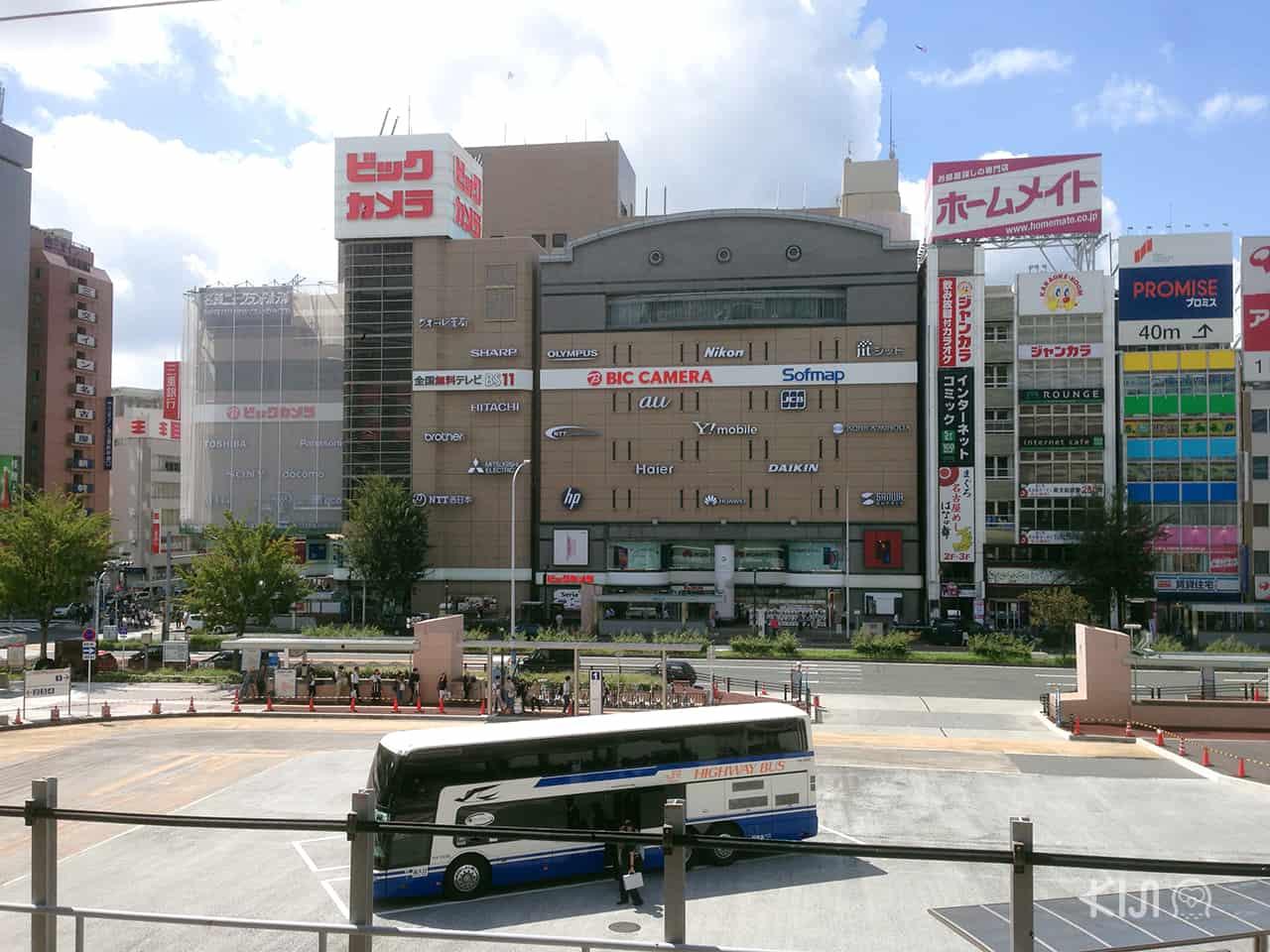 Bic camera Nagoya station