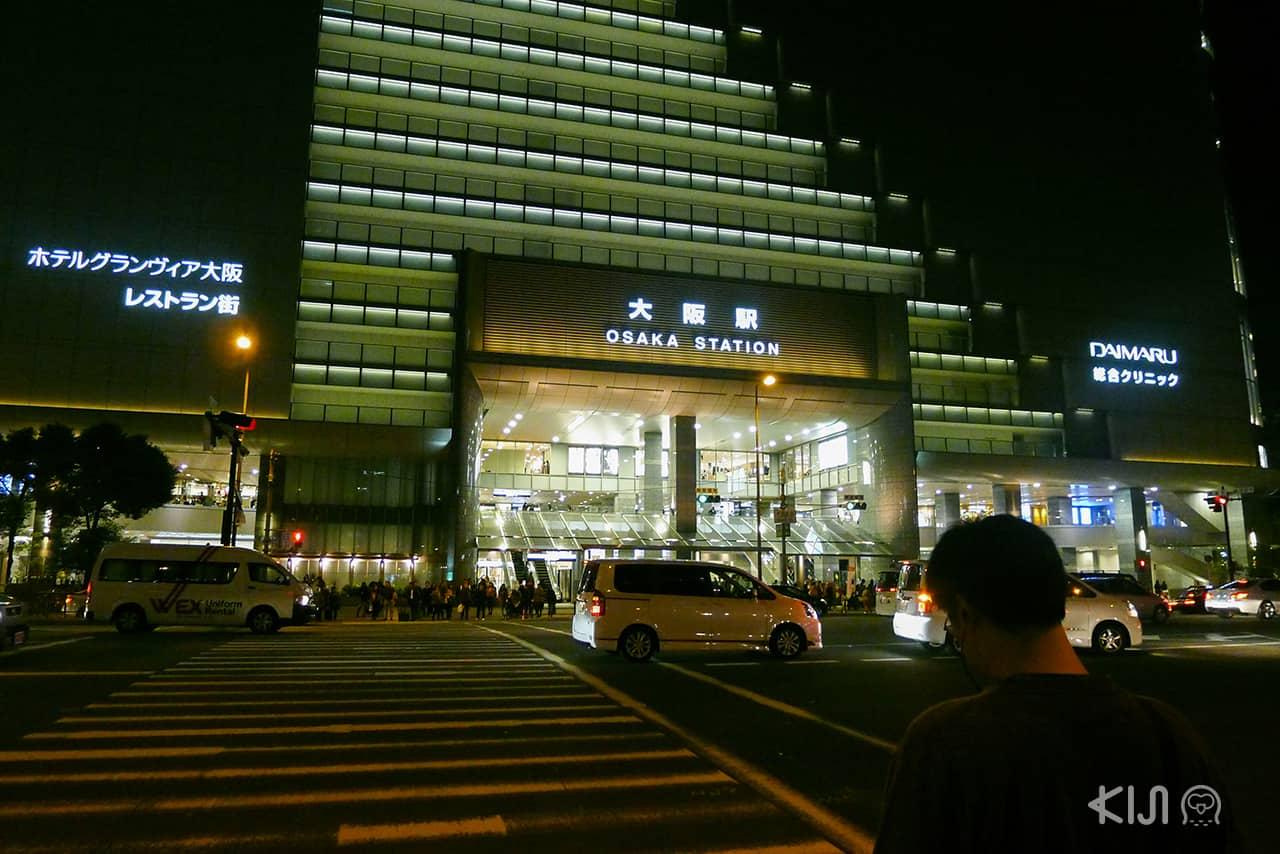 แหล่งท่องเที่ยว สถานีรถไฟในญี่ปุ่น Osaka station