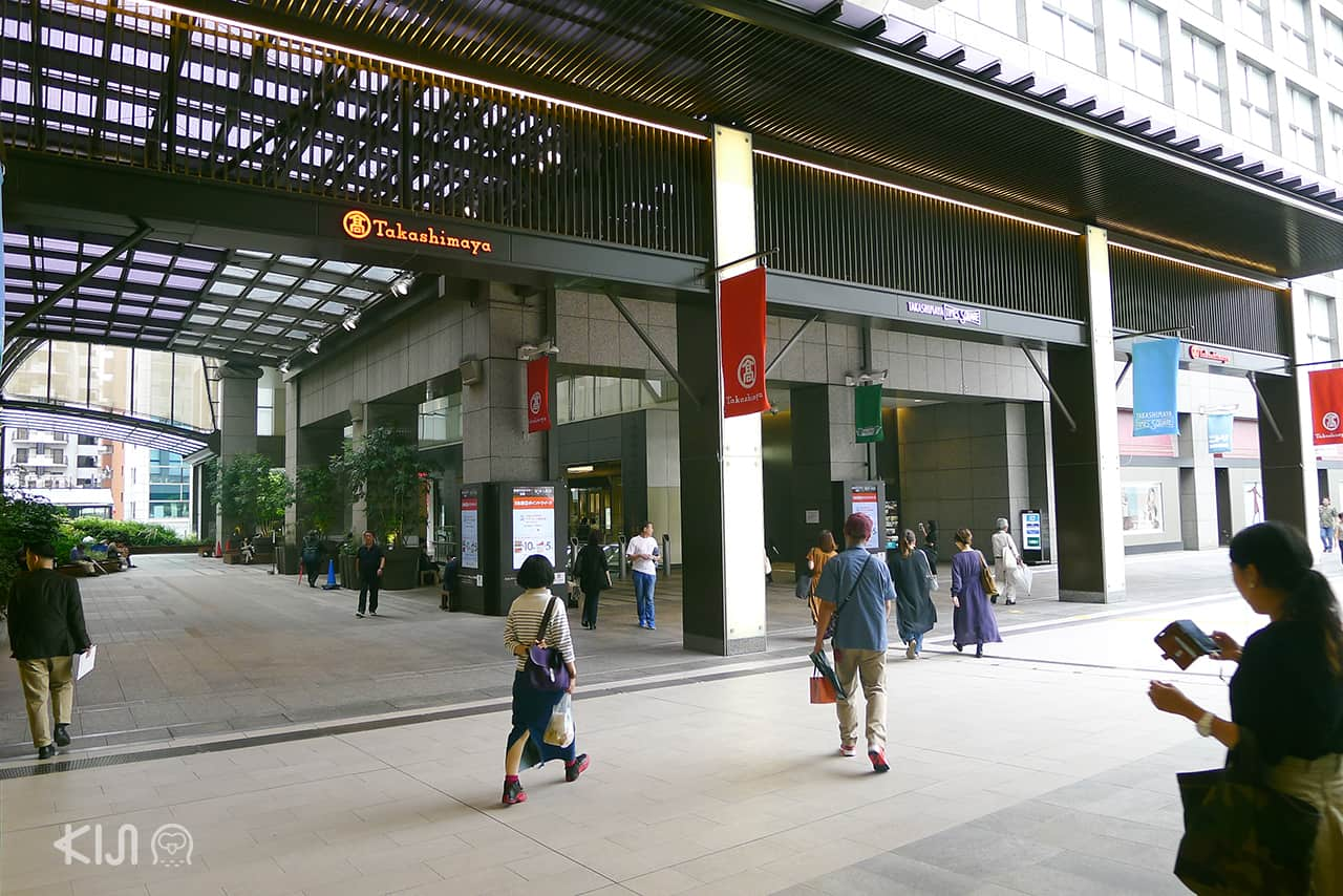 ห้าง Takashimaya Shinjuku station