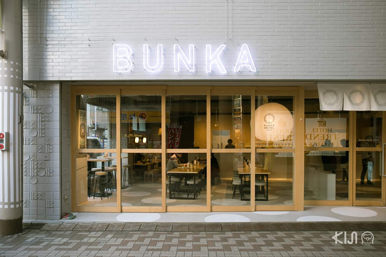 Bunka Hostel Tokyo โฮสเทลโตเกียว