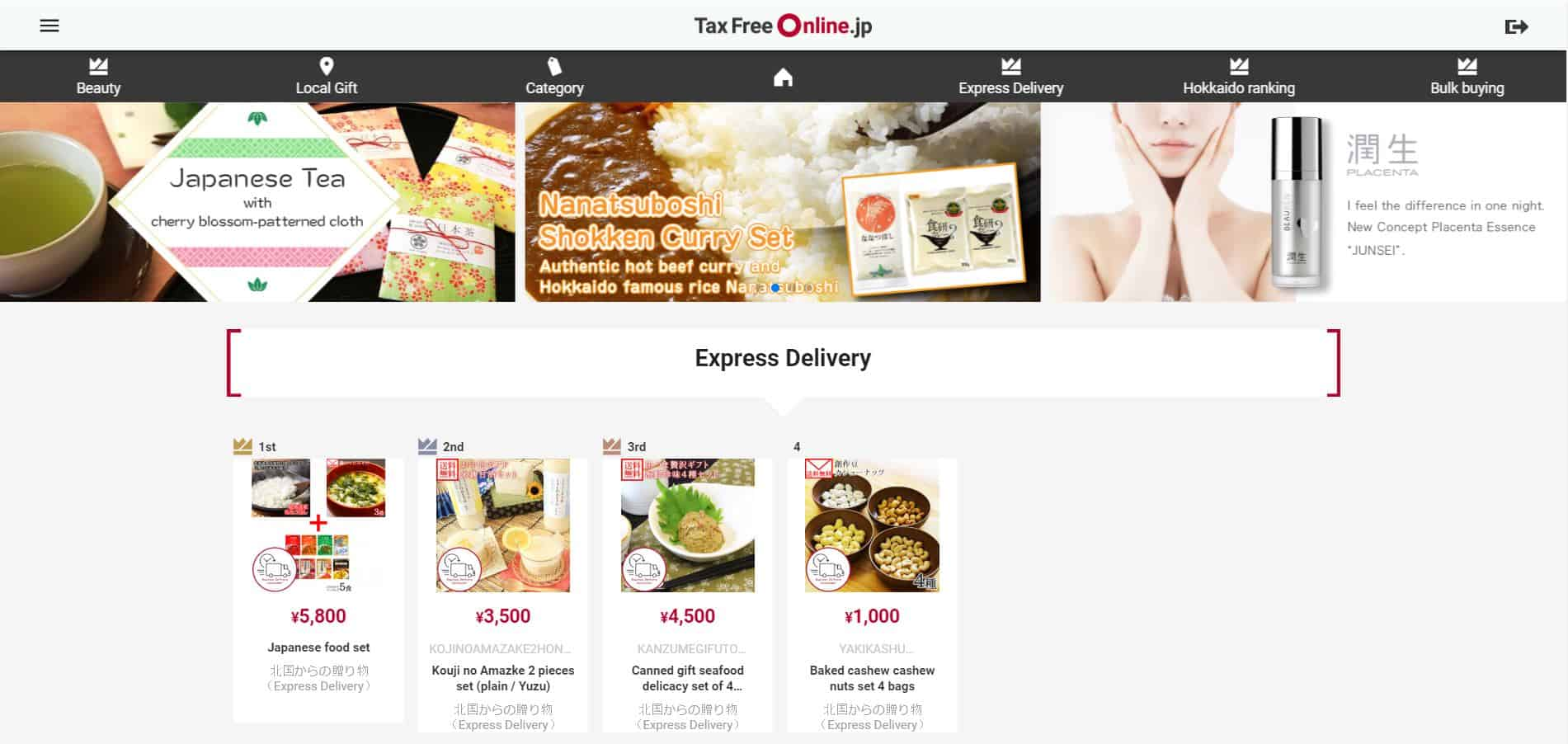 taxfreeonline.jp เว็บช็อปปิ้งสินค้าปลอดภาษีของญี่ปุ่น