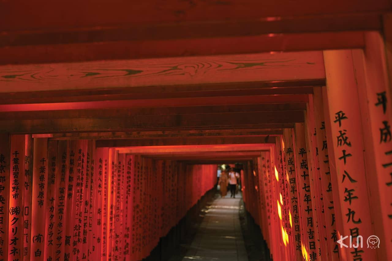 ศาลเจ้าฟูชิมิอินาริ (Fushimi Inari Taisha) เกียวโต