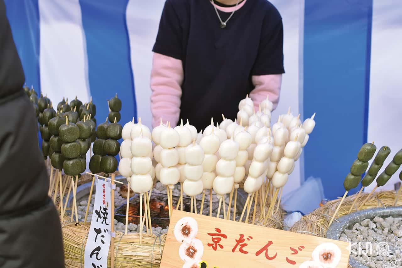ซุ้มอาหารยะไต ช่วงเทศกาล ปีใหม่ ใน เกียวโต