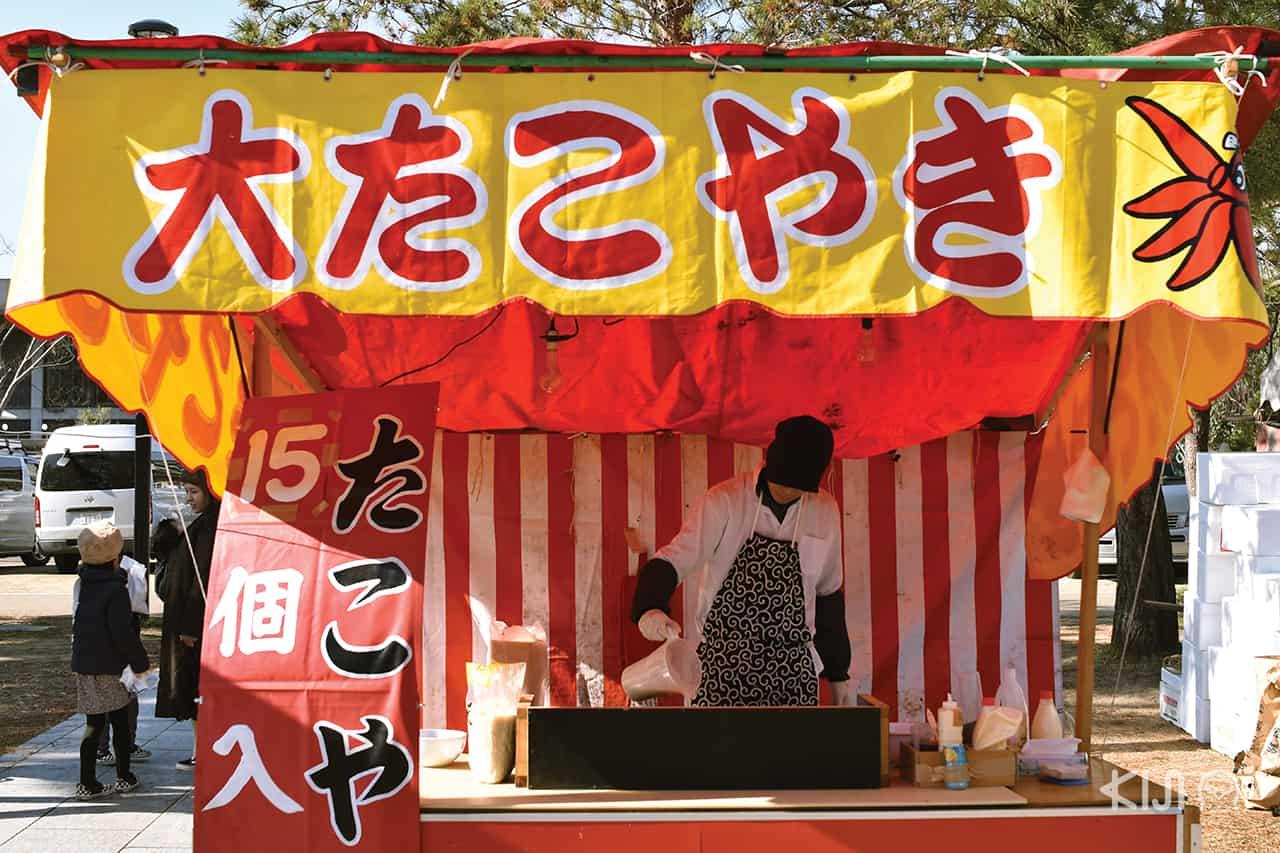 ซุ้มร้าน ยะไต ช่วง ปีใหม่ ที่ ศาลเจ้าเฮอัน (Heian Shrine) จ.เกียวโต