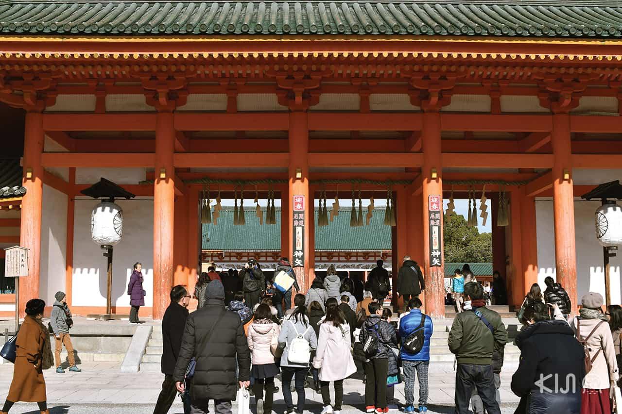 ศาลเจ้าเฮอัน (Heian Shrine) เกียวโต