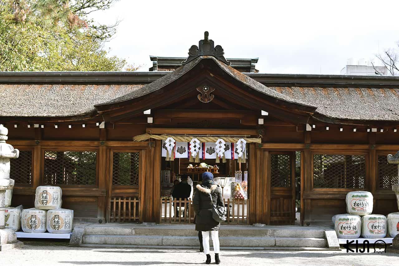 เทศกาล ปีใหม่ ใน เกียวโต ที่ ศาลเจ้าโทโยคุนิ (Toyokuni Shrine)