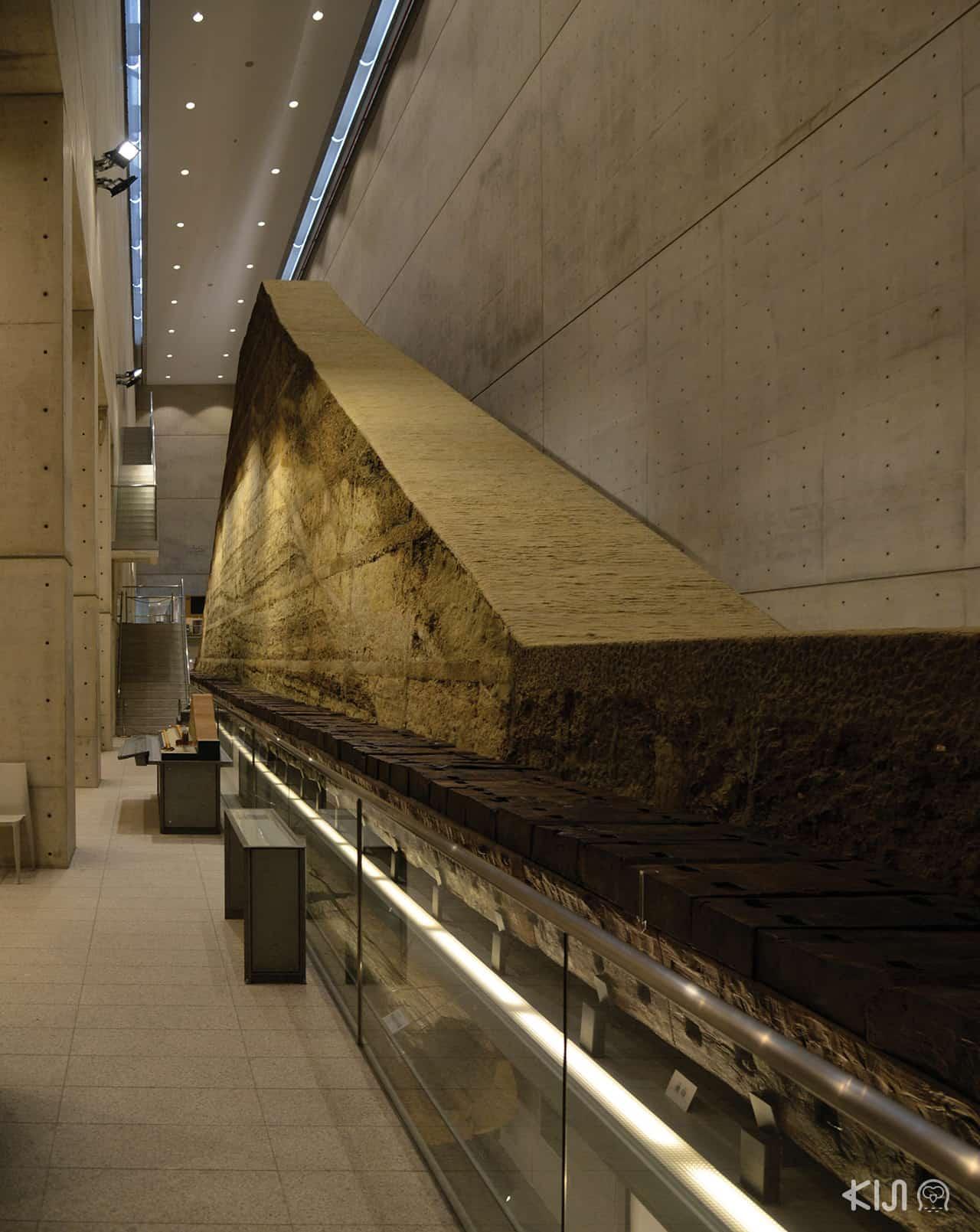 ภายใน Osaka Prefectural Sayamaike Museum