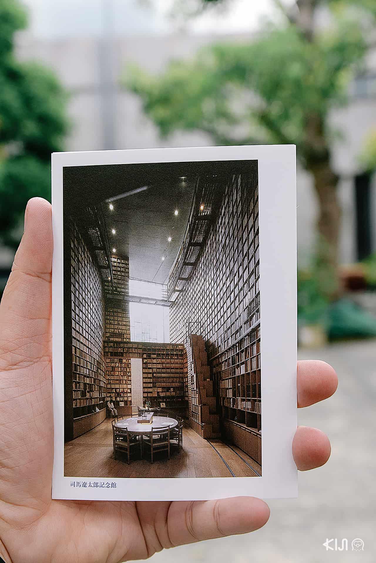 Shiba Ryotaro Memorial Museum ชั้นหนังสือสูงจรดฝ้าบนความสูงกว่า 2 ชั้น ที่มีหนังสือมากกว่า 20,000 เล่ม