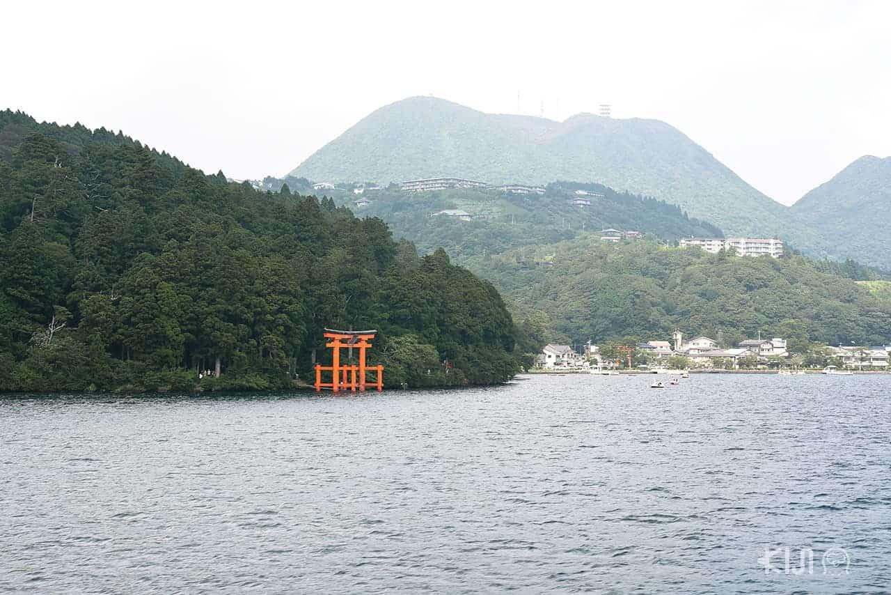 เที่ยวฮาโกเน่ (Hakone)