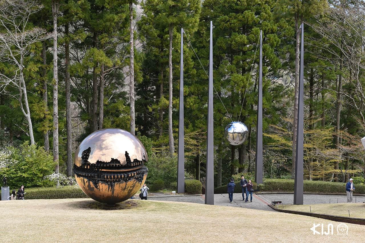 Fuji Hakone Passพิพิธภัณฑ์กลางแจ้ง (Sculpture Garden)