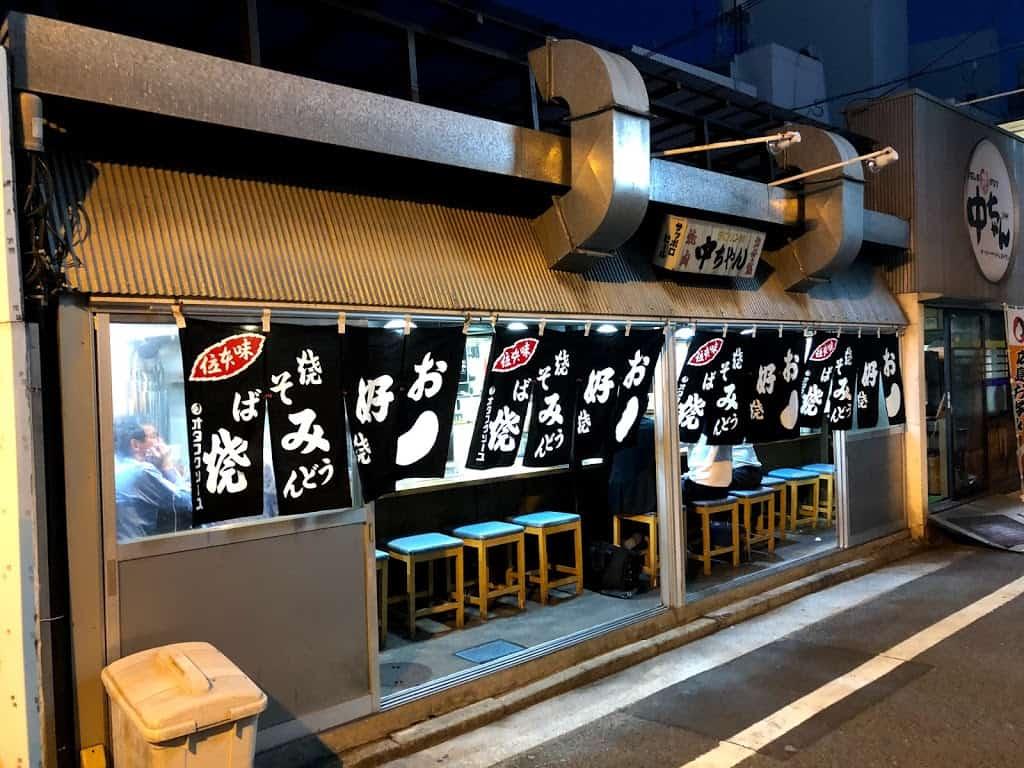 ร้านนาคะจัง จังหวัดฮิโรชิม่า ร้านต้นตำรั อุนิกับผักสลัดน้ำ (ウニクレソン)