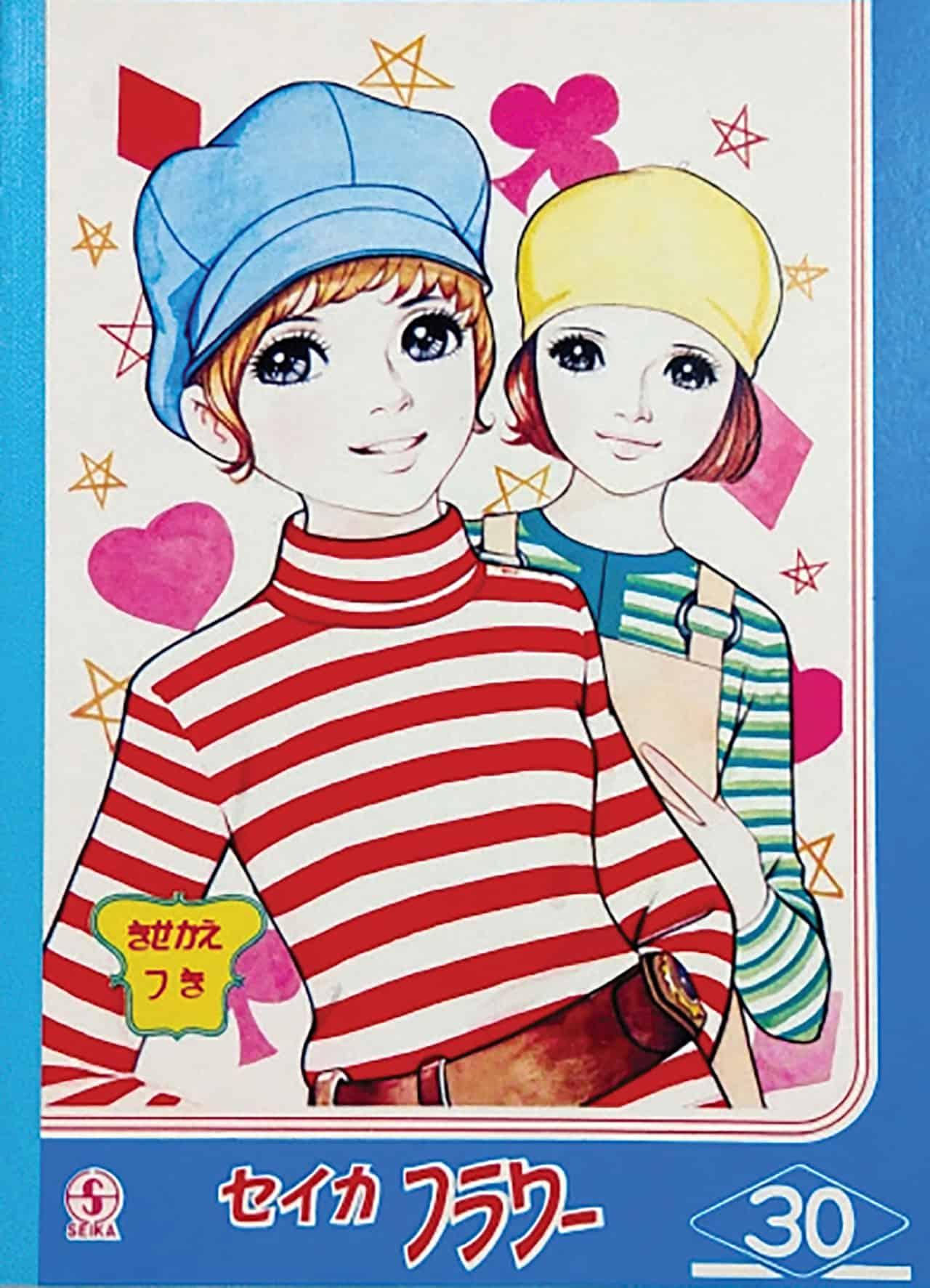 ตุ๊กตากระดาญญี่ปุ่น
