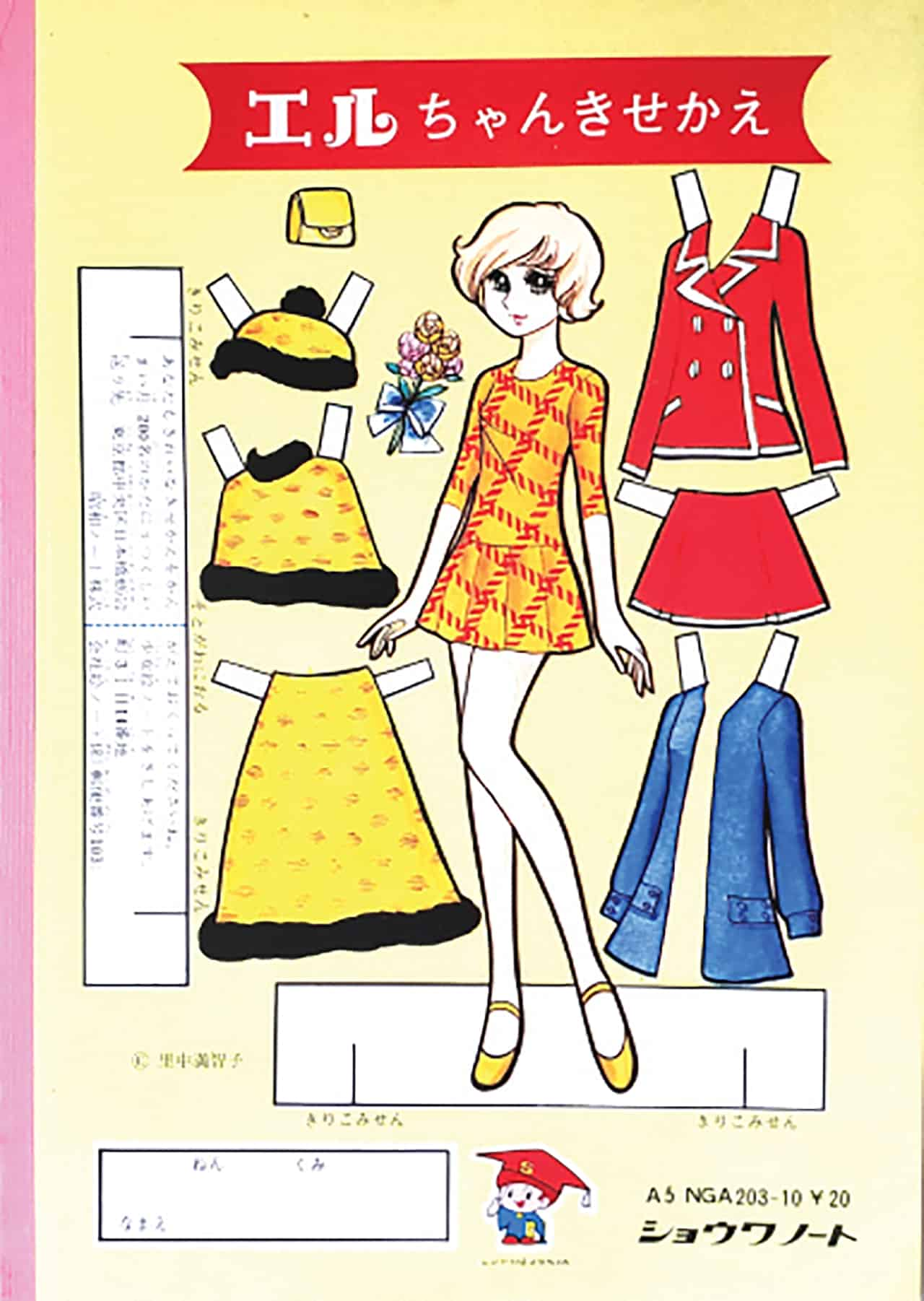 Kisekae Ningyo ตุ๊กตากระดาษแบบเปลี่ยนชุดได้ของญี่ปุ่น