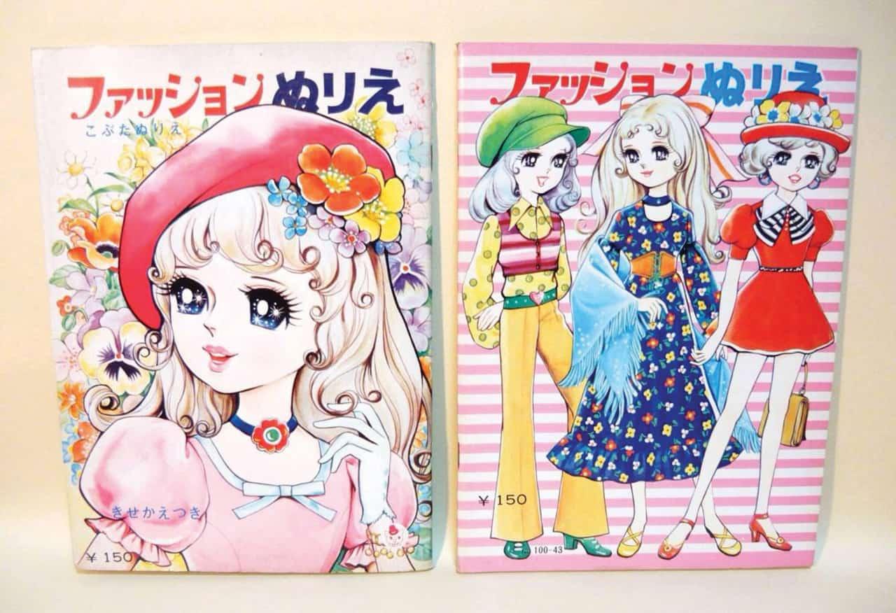 สมุดตุ๊กตากระดาษเปลี่ยนชุดได้ของญี่ปุ่น