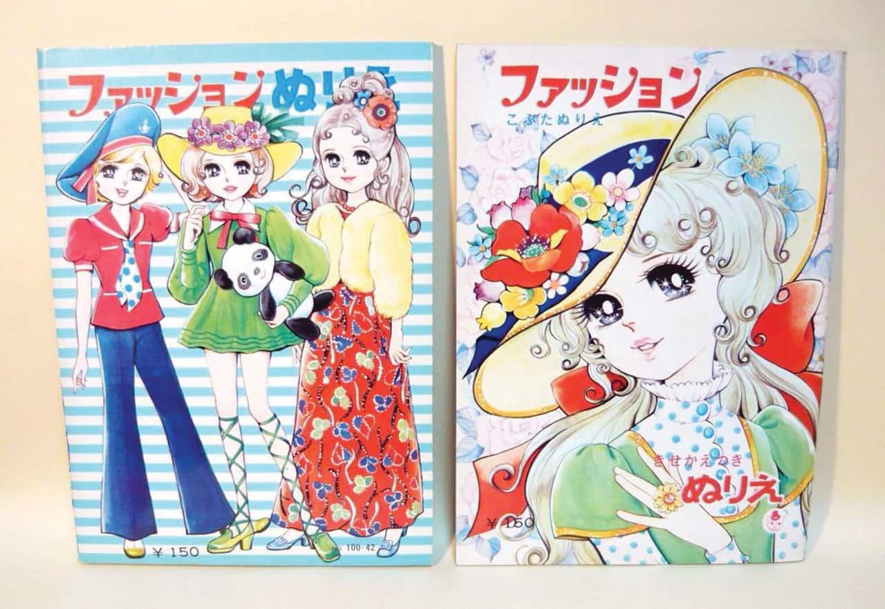 Kisekae Ningyo สมุดตุ๊กตากระดาษญี่ปุ่น