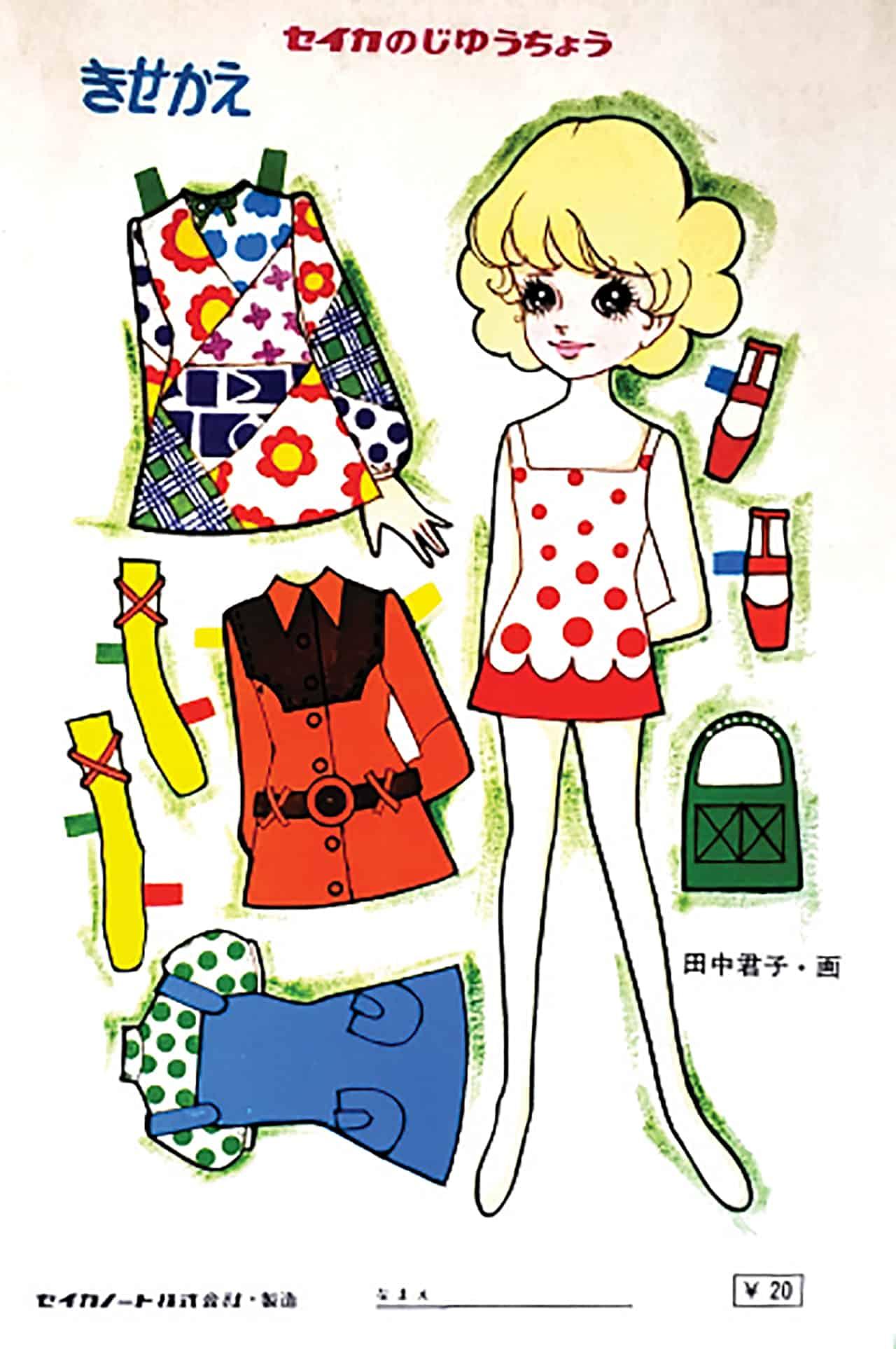 """""""คิเซคาเอะนินเกียว"""" (Kisekae Ningyo) ตุ๊กตากระดาษแบบเปลี่ยนชุดได้"""