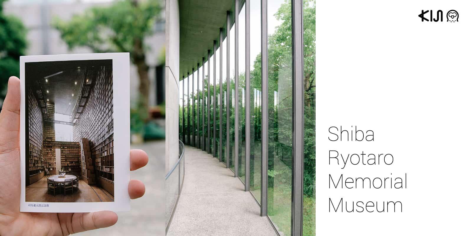 Shiba Ryotaro Memorial Museum. Osaka
