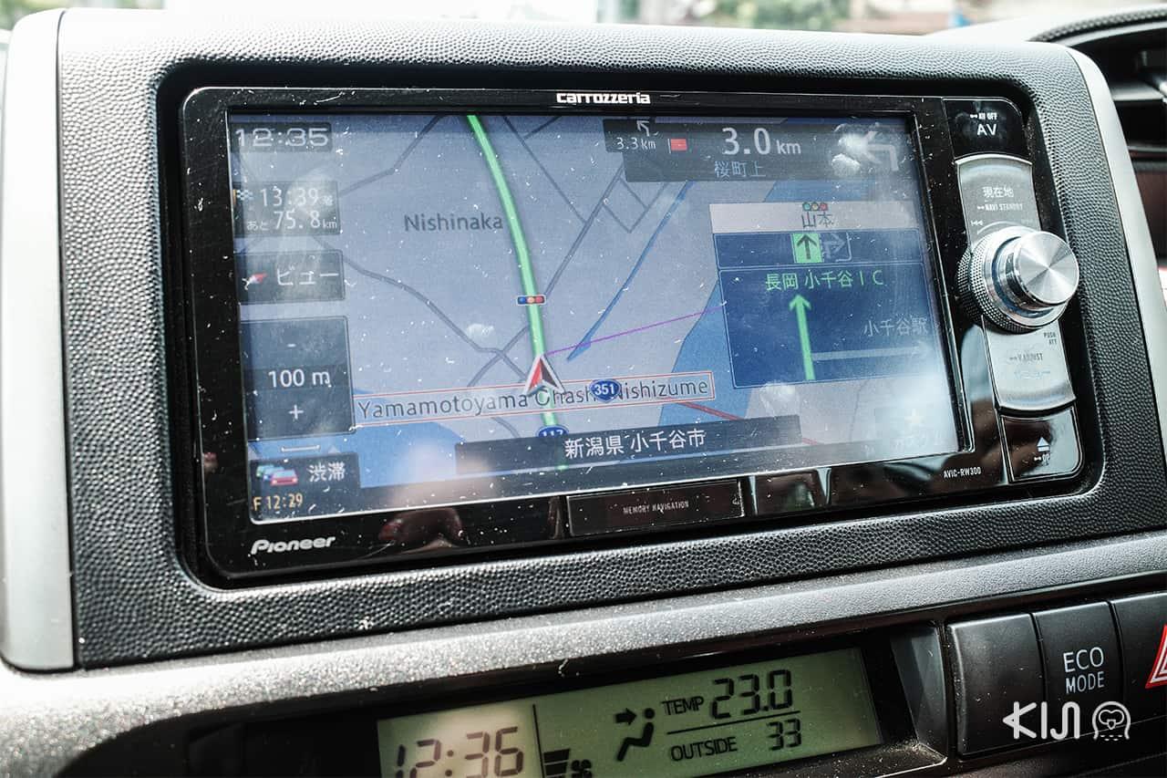 วิธีใช้ GPS ใน ญี่ปุ่น