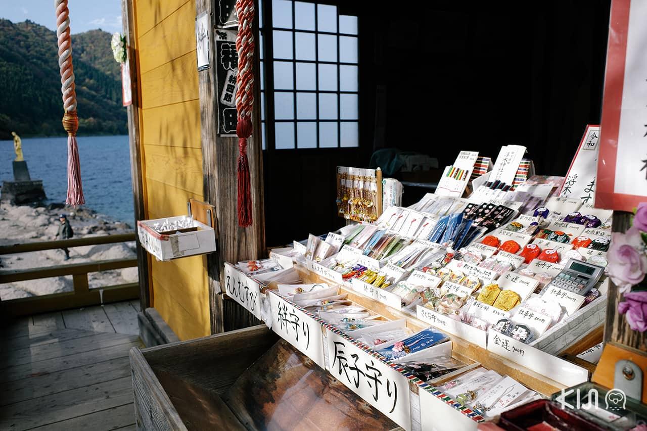 บรรยากาศภายในศาลเจ้า Kansagu Shrine ทะเลสาบทาซาวะ