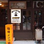 cafe de lambre-front store-tokyo-japan