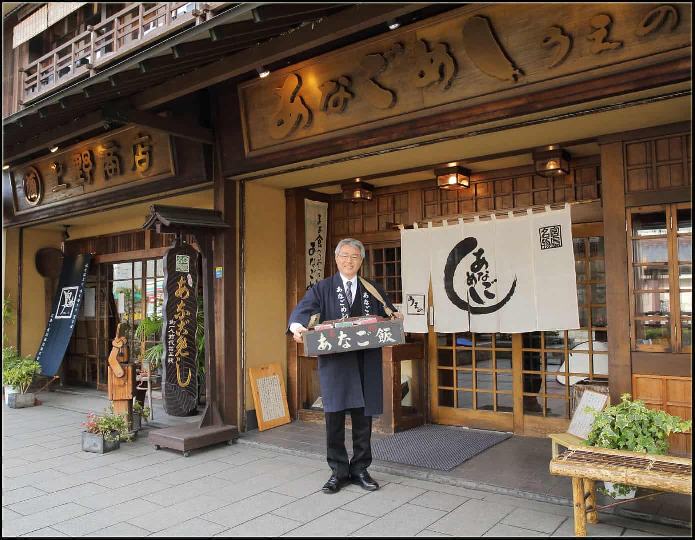ร้าน อาหาร ใน ฮิโรชิม่า ร้านข้าวหน้าปลาไหล