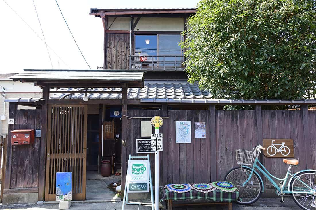 คาเฟ่ นารา (Cafes in Nara) - Yotsuba Cafe