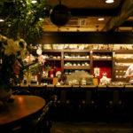 satei hato coffee shop-counter bar-shibuya-tokyo-japan