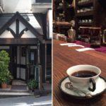 satei hato coffee shop-store front-shibuya-tokyo-japan