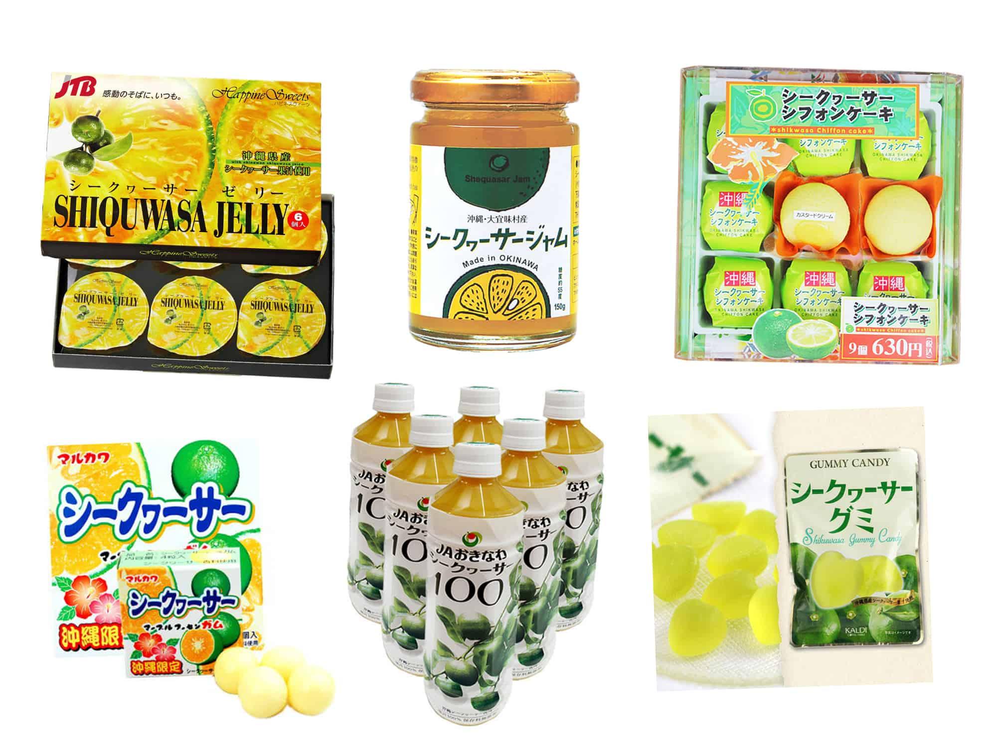 ชิกควาซ่า (シークヮーサー) คือผลไม้ท้องถิ่นโอกินาว่า เจอที่ไหนแนะนำให้ซื้อมาฝากคนที่บ้านเลย