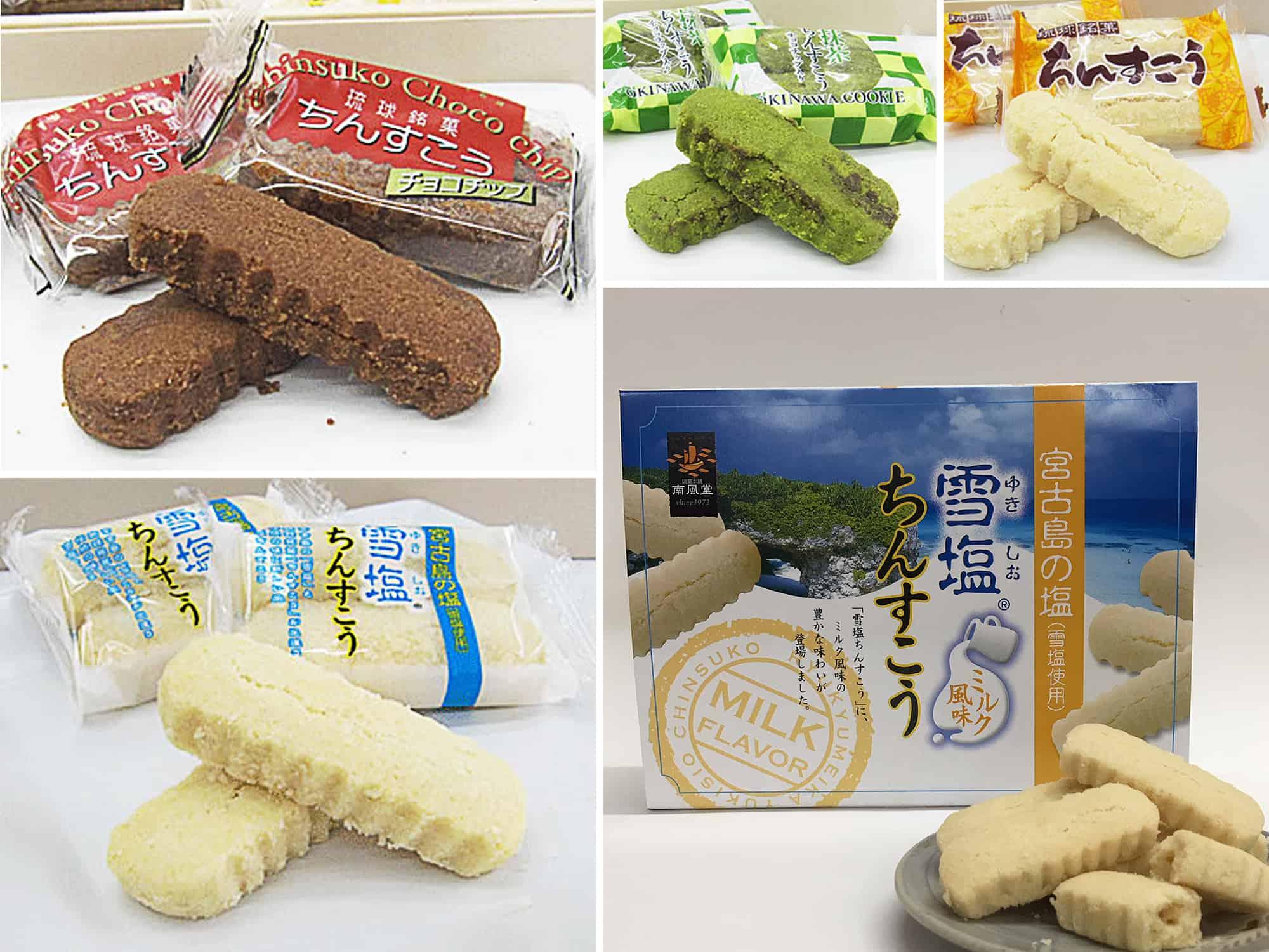 ขนมชินสุโก (ちんすこう) ของฝาก ราคาประหยัดจาก โอกินาว่า