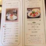 tsubakiya coffee-menu2-ginza-tokyo-japan