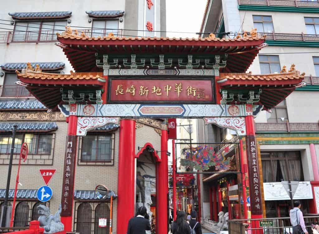 เที่ยว นางาซากิ (Nagasaki) - ไชน่าทาวน์นางาซากิชินจิ (Nagasaki Shinchi China Town)