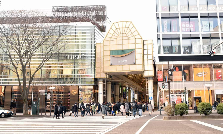 ดาวน์ทาวน์เซนได (Downtown Sendai)