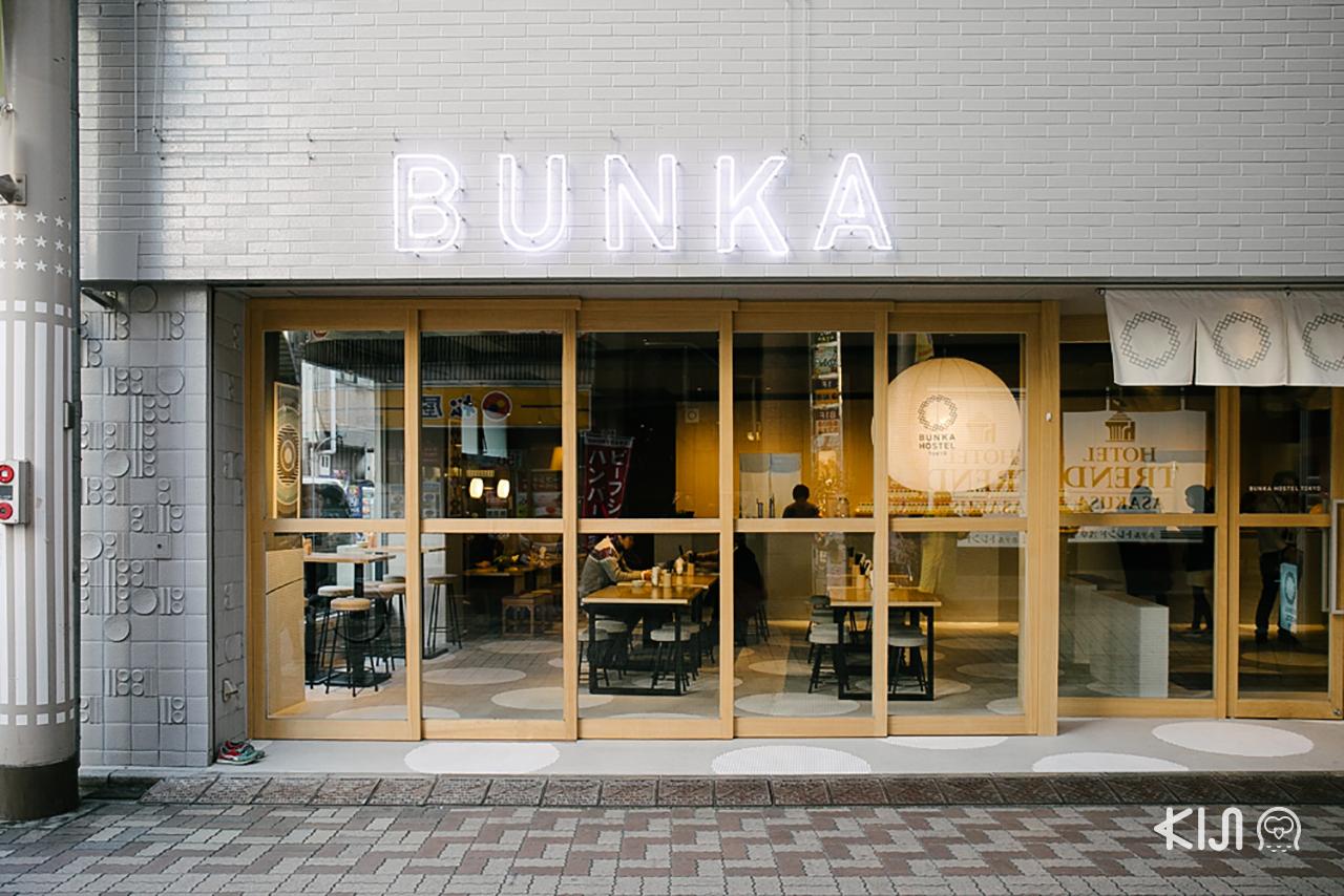 เที่ยว ที่พัก อาซากุสะ - Bunka Hostel Tokyo