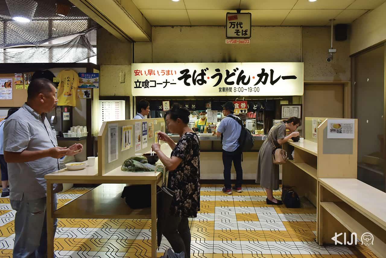 Bandai Soba and curry standing in Niigata