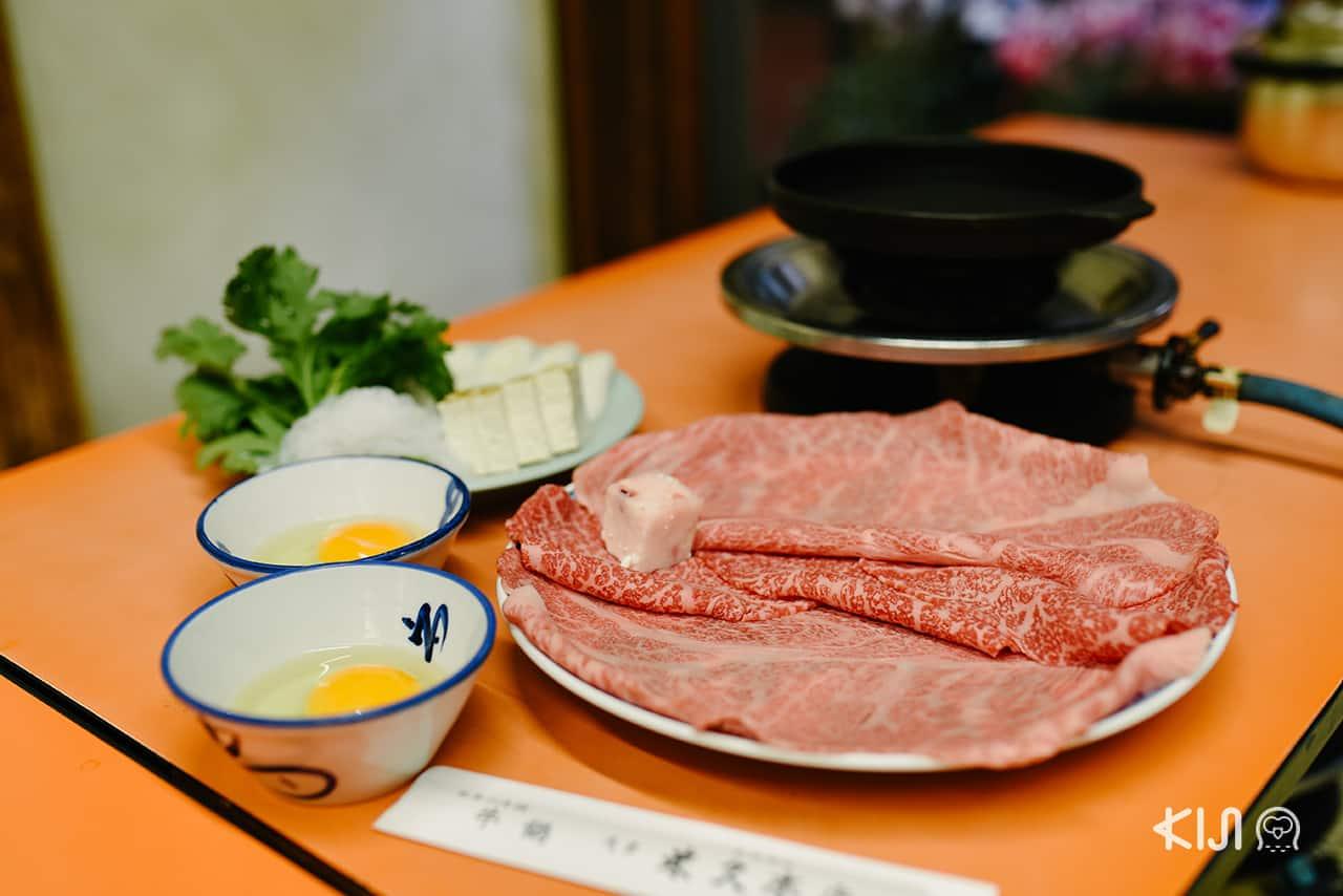 ร้านอาหาร อาซากุสะ - Gyu-Nabe Yonekyu