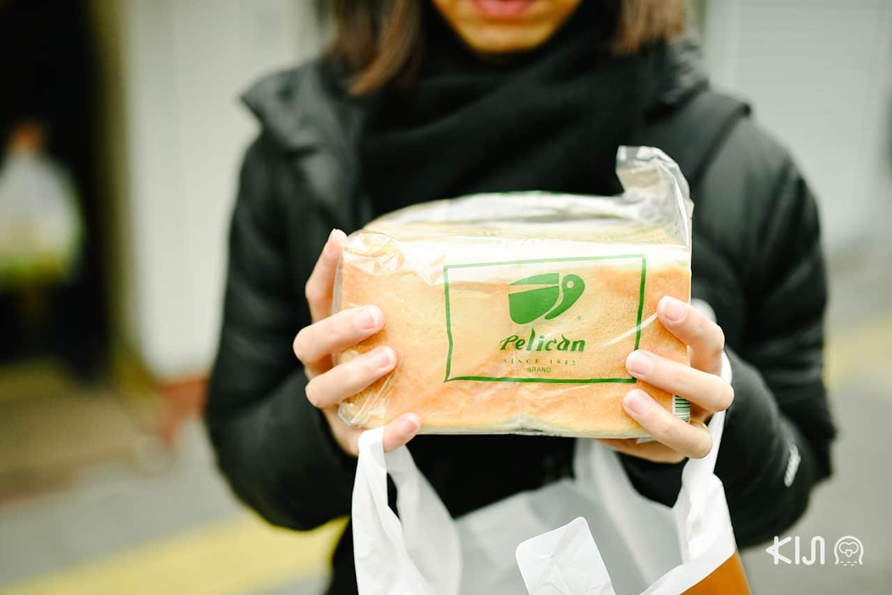ของกิน อาซากุสะ - Pelican Bread