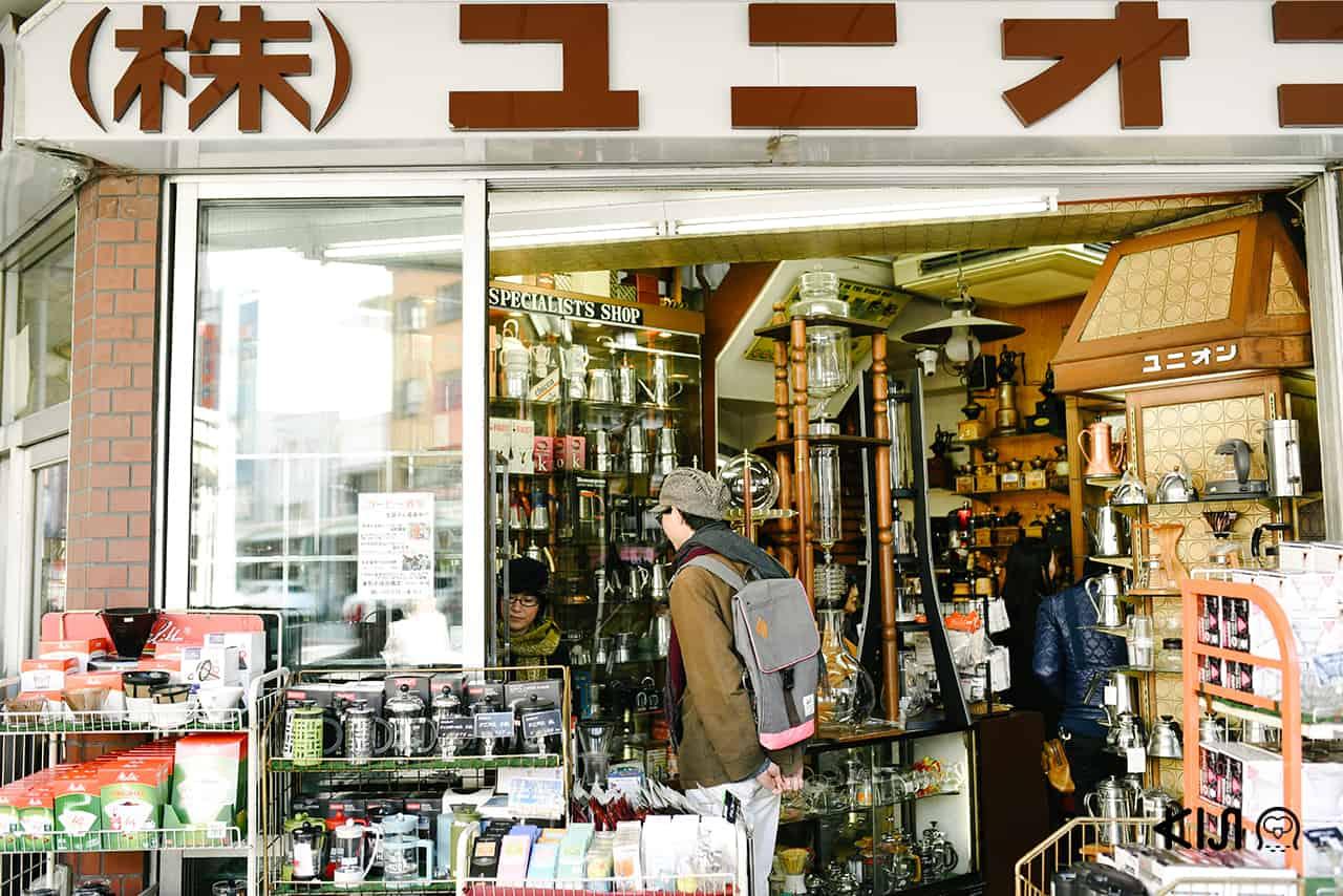 Kappabashi Street, Asakusa